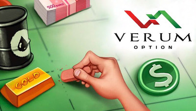 verum option logo