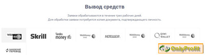 iqoption вывод средств
