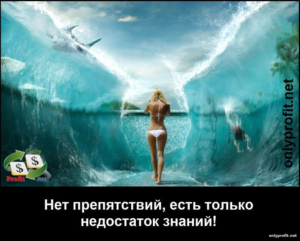 Бинарные опционы развод для лохов мнение специалистов-7
