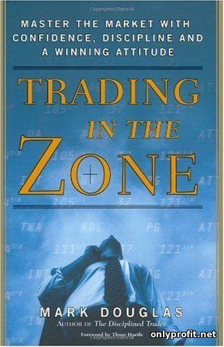 Торговля в Зоне