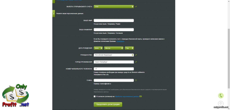 Бинарные опционы с минимальным депозитом 5$ и без мобильного заработать денег онлайн